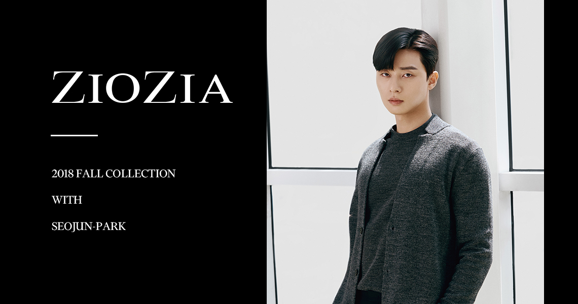 2018 ZIOZIA FALL LOOKBOOK
